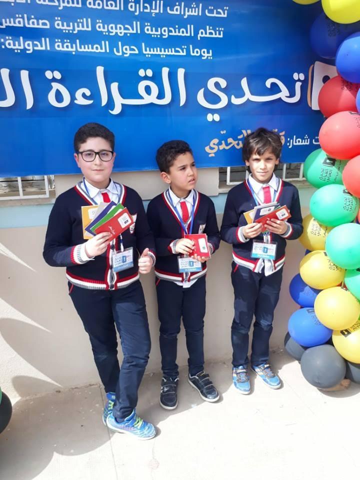سفراء الريشة الذهبية في الدور الأول من اختبار تحدي القراءة العربي على المستوى الجهوي دمتم متفوقين